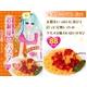 お嬢様LoveBodyパスタ 3種アソート12食セット - 縮小画像1