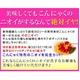 お嬢様LoveBodyパスタ 3種アソート12食セット - 縮小画像4