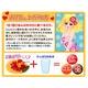 お嬢様LoveBodyパスタ 3種アソート12食セット - 縮小画像5