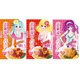 お嬢様LoveBodyパスタ 3種アソート12食セット - 縮小画像6