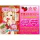 飲むダイエットサポート美容液 お嬢様LoveBodyシェイク 4種12食セット - 縮小画像3