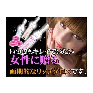 Lakira(ラキア) クリスタルライトアップグロス(3種セット) - 拡大画像