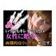 Lakira(ラキア) クリスタルライトアップグロス(3種セット) - 縮小画像1