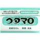 マホー石鹸 ウタマロ10個セット - 縮小画像1