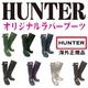 【HUNTER】オリジナルラバーブーツ/ネイビー/UK6 - 縮小画像1