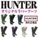 【HUNTER】オリジナルラバーブーツ/オーベルジン/UK8 - 縮小画像1