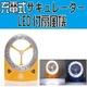 【電池不要】充電式サキュレーターLED付扇風機 ブルー - 縮小画像1