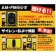 マルチLEDランタン+ソーラーマルチチャージャー(スマートフォン・iPhone4等充電可) - 縮小画像4