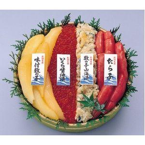 魚卵4点セット (数の子山海漬・いくら醤油漬・味付け数の子・たらこ) - 拡大画像