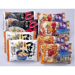 北海道港町ラーメン味くらべセット(みそ・しょうゆ・辛みそ・つけめん) - 拡大画像