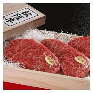 【お中元・お歳暮におすすめ】松阪牛ランプステーキ ギフト 100g×3枚セット - 拡大画像
