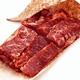 希少価値の高い入手困難なレア物 はらみ焼肉用 - 縮小画像1