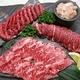 【松阪牛&黒毛和牛】焼肉パーティーセット小匠 600g 4〜5人様用 - 縮小画像1