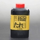 【松阪牛&黒毛和牛】焼肉パーティーセット小匠 600g 4〜5人様用 - 縮小画像6