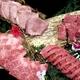 【松阪牛&黒毛和牛】牛タンパーティーセット 4〜5人様用 - 縮小画像1