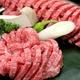 【松阪牛&黒毛和牛】牛タンパーティーセット 4〜5人様用 - 縮小画像3
