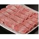 【松阪牛&黒毛和牛】牛タンパーティーセット 4〜5人様用 - 縮小画像4