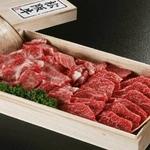 松阪牛焼肉ギフト 600g 5〜6名様用