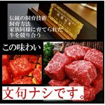 松阪牛モモ肉角切りステーキ 100g