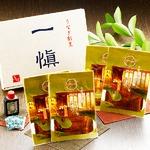 【愛知県産うなぎ使用】うなぎ割烹「一愼」特製うなぎカット蒲焼 約60g×4枚(たれ、山椒セット)