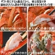 【訳あり】カナダ産 脚折れちゃったボイルズワイガニ姿3kg(5〜7尾) - 縮小画像4