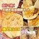 手焼き草加せんべい(煎餅)キット職人気分DX(秘伝のタレ付き) - 縮小画像3
