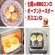 手焼き草加せんべい(煎餅)キット職人気分DX(秘伝のタレ付き) - 縮小画像6