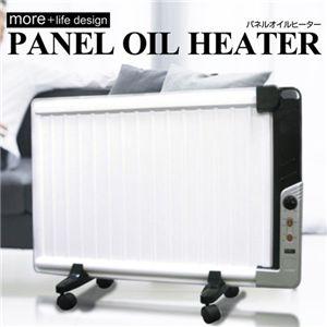 パネル型オイルヒーター MCE-3309 - 拡大画像