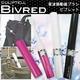 スティックタイプの音波振動歯ブラシ ビブレット 3色セット - 縮小画像1