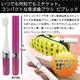 スティックタイプの音波振動歯ブラシ ビブレット 3色セット - 縮小画像2