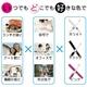 スティックタイプの音波振動歯ブラシ ビブレット 3色セット - 縮小画像4