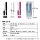 スティックタイプの音波振動歯ブラシ ビブレット 3色セット - 縮小画像5