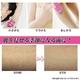 家庭用脱毛器 LESARA お肌の簡単お手入れ - 縮小画像5