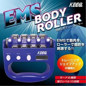 【KEEPs】EMS BODY ROLLER(ボディーローラー)☆EMSとローラーのダブルアタック! - 拡大画像