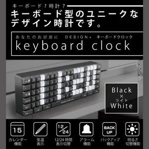 keyboard clock(キーボードクロック) - 拡大画像