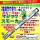 2ピース型電子タバコ 『マジックスモーカー』 プレミアムセット - 縮小画像2
