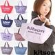 kitson(キットソン) ミニトートバッグ MINITOTE Light Purple - 縮小画像1