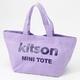 kitson(キットソン) ミニトートバッグ MINITOTE Light Purple - 縮小画像2