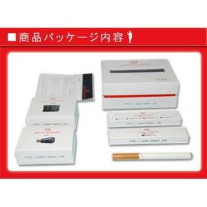 ジャパンスモーカー JAPAN SMOKER - 拡大画像