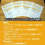 【ワケあり商品】DVDレッスンビデオ 誰でもわかる TOEIC(R)TEST 英文法編 Vol.1~6 全6巻セット border=