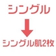 羽毛布団のリフォーム(打ち直し)【お手軽コース】(シングル掛→シングル掛/普通仕立)【25799】ピンク 綿100% - 縮小画像3