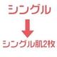 羽毛布団のリフォーム(打ち直し)【お手軽コース】(シングル掛→シングル肌2枚)【普通仕立】【19212】ブルー 綿100% - 縮小画像3