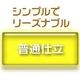 羽毛布団のリフォーム(打ち直し)【お手軽コース】(シングル掛→ダブル合い掛/普通仕立)【19212】ピンク - 縮小画像4