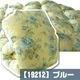 羽毛布団のリフォーム(打ち直し)【お手軽コース】(ダブル掛→ダブル掛/ベッドタイプ)【19212】ブルー - 縮小画像6