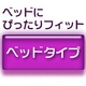 羽毛布団のリフォーム(打ち直し)【お手軽コース】(ダブル掛→シングル掛2枚/ベッドタイプ)【19212】ブルー 綿100% - 縮小画像4