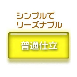 羽毛布団のリフォーム(打ち直し)【お手軽コース】(ダブル掛→シングル掛2枚/ベッドタイプ)【25799】ブルー 綿100%