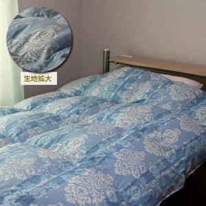 超軽量羽毛掛け布団 シングル t-001 ブルー - 拡大画像