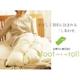 足専用の羽毛布団 フットロール アイボリー - 縮小画像1