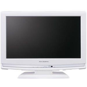 DXアンテナ 19V型地上・BS・CSデジタルハイビジョン液晶テレビ LVW-193 ホワイト - 拡大画像