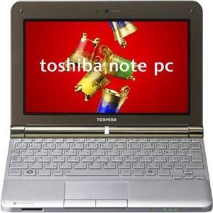 TOSHIBA(東芝) ノートパソコン dynabook(ダイナブック) Windows7搭載 PAUX23KNUBR サテンブラウン - 拡大画像